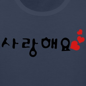 Love you in korean txt Men's V-Neck T-Shirt by Canvas - Men's Premium Tank