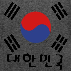 South Korea flag Men's V-Neck T-Shirt by Canvas - Women's Flowy Tank Top by Bella