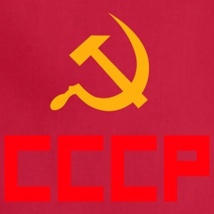 CCCP - Adjustable Apron