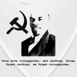 Lenin on State - Bandana
