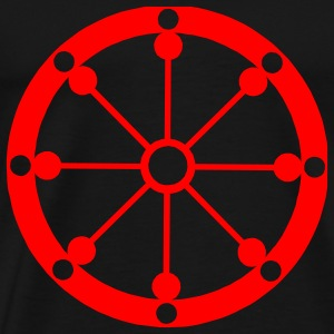 Dharma Wheel - Men's Premium T-Shirt