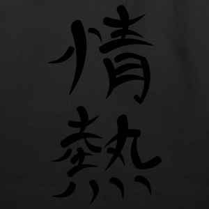 Black Kanji - Passion T-Shirts - Eco-Friendly Cotton Tote