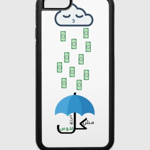 Make it rain - iPhone 6/6s Rubber Case