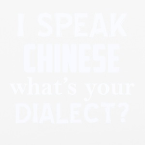 CHINESE dialect - iPhone 6/6s Rubber Case