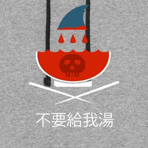 No Shark Fin Soup in Chinese - Colorblock Hoodie
