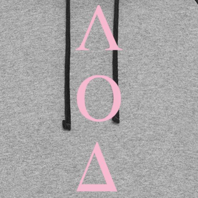 ΛΟΔ Pink