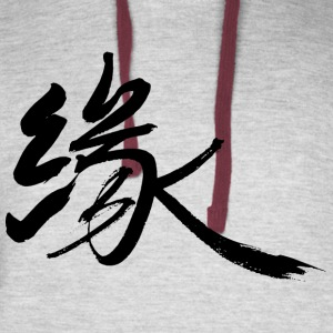 Fate Destiny Asian Calligraphy Brushstroke - Colorblock Hoodie