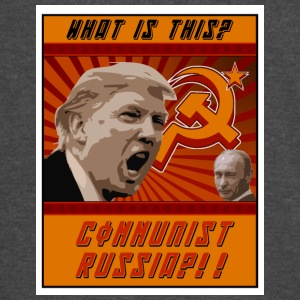 What is this? Communist Russia?!! - Vintage Sport T-Shirt