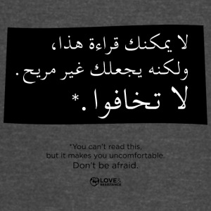 You can't read this... Anti-islamophobia design - Vintage Sport T-Shirt