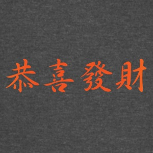 happy_chinese_new_year_light_red - Vintage Sport T-Shirt