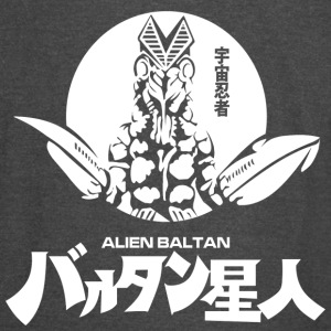 ULTRAMAN MONSTER VILLAIN ALIEN BALTAN SPACE NINJA - Vintage Sport T-Shirt