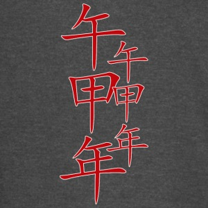 chinese_new_year_with_ornament_red - Vintage Sport T-Shirt