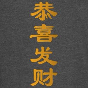 chinese_new_year_gold - Vintage Sport T-Shirt