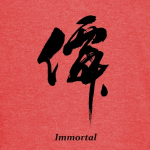 Immortal (Black) - Vintage Sport T-Shirt