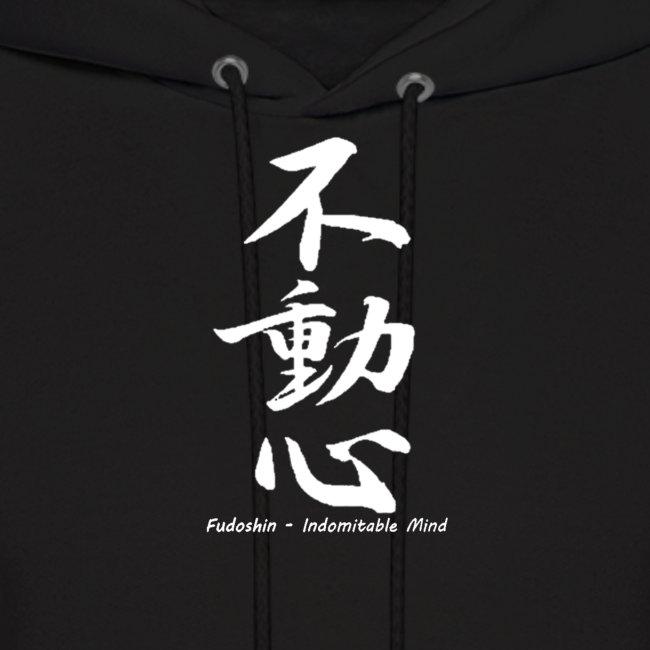 Fudoshin - the immovable unbreakable spirit