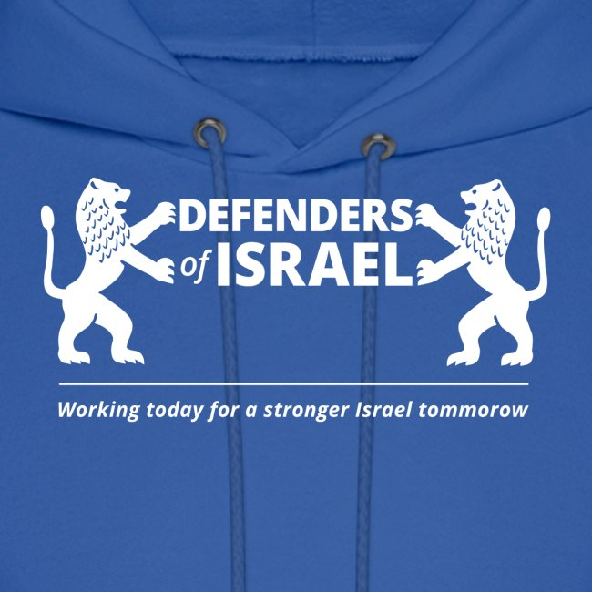 Defenders Of Israel White