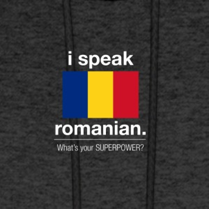 SUPERPOWER romanian - Men's Hoodie