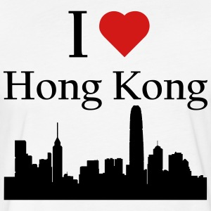 I Love Hong Kong - Fitted Cotton/Poly T-Shirt by Next Level