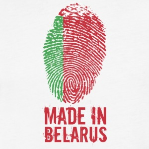 Made In Belarus / Беларусь - Fitted Cotton/Poly T-Shirt by Next Level