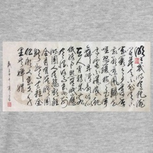Historical poems from China - Fitted Cotton/Poly T-Shirt by Next Level