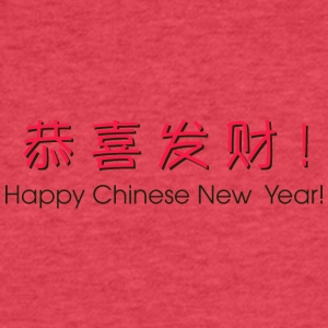 chinese_new_year_in_chine_2 - Fitted Cotton/Poly T-Shirt by Next Level