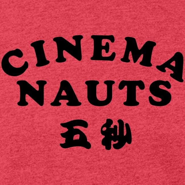 Cinemanauts v The Ninja