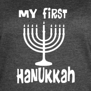 My First Hanukkah - Women's Vintage Sport T-Shirt