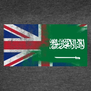 British Saudi Half Saudi Arabia Half UK Flag - Women's Vintage Sport T-Shirt