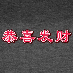 chinese_new_year_in_chine - Women's Vintage Sport T-Shirt