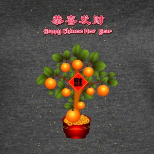 chinese_new_year_with_orange - Women's Vintage Sport T-Shirt