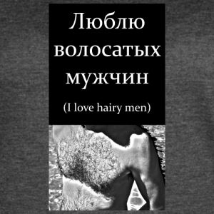 I Love Hairy Men - Women's Vintage Sport T-Shirt