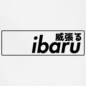 ibaru Box Logo - Adjustable Apron