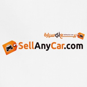 Sellanycar.com orange! - Adjustable Apron