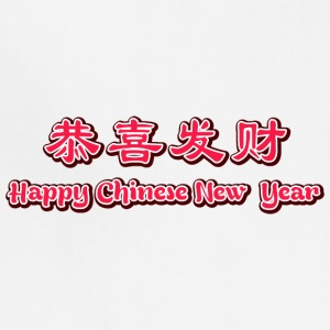 chinese_new_year - Adjustable Apron