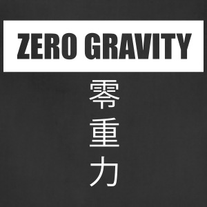 Zero Gravity logo - Adjustable Apron