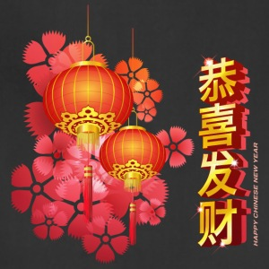 happy_chinese_new_year_with_lights - Adjustable Apron