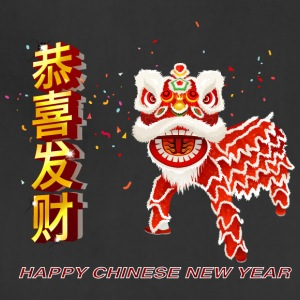 happy_chinese_new_year_with_english - Adjustable Apron