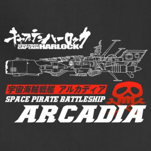 Captain Harlock Space Battleship Arcadia - Adjustable Apron