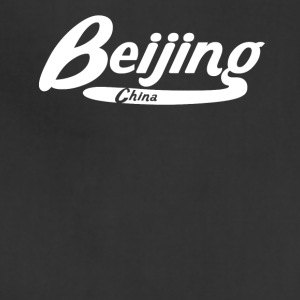 Beijing China Vintage Logo - Adjustable Apron