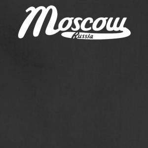 Moscow Russia Vintage Logo - Adjustable Apron