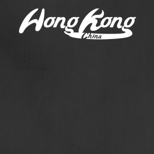 Hong Kong China Vintage Logo - Adjustable Apron