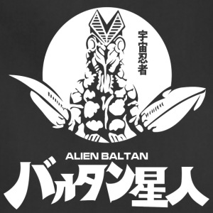 ULTRAMAN MONSTER VILLAIN ALIEN BALTAN SPACE NINJA - Adjustable Apron