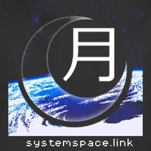 TSUKI Earth - Adjustable Apron