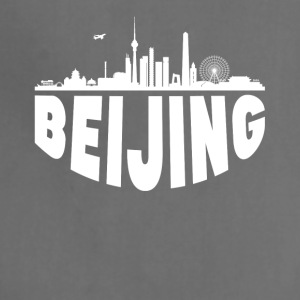 Beijing China Cityscape Skyline - Adjustable Apron