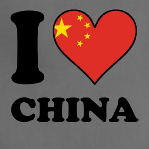 I Love China Chinese Flag Heart - Adjustable Apron