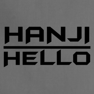hanji hello - Adjustable Apron
