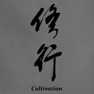 Cultivation (black) - Adjustable Apron