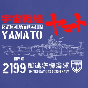 SPACE BATTLESHIP YAMATO STAR BLAZERS CLASSIC ANIME - Adjustable Apron