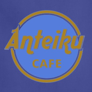 antaiku Cafe Shop - Adjustable Apron