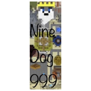 NineDog999 - iPhone 7 Plus Rubber Case
